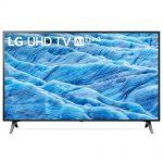 """LG 43UM7100PLB 43"""" Uydu Alıcılı 4K Ultra HD Smart LED TV"""